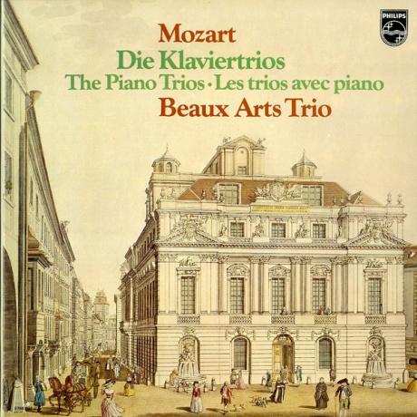 NL PHILIPS 6768 032 ボザール・トリオ モーツァルト・ピアノ三重奏曲全集